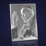 Blessed Our Pope John Paul II - blessing. Silver picture 8 * 11 ENGRAVING