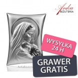 Silver picture of the Mother of God with a child of 15 x 20 ENGRAVER FREE